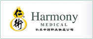 Harmony Medical Discount Updated